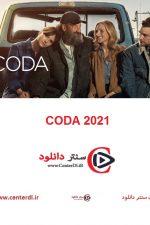 دانلود فیلم کودا CODA 2021