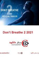 دانلود فیلم نفس نکش ۲ Don't Breathe 2 2021