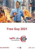 دانلود فیلم مرد آزاد دوبله فارسی Free Guy 2021