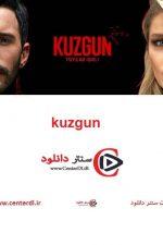 دانلود سریال ترکی کلاغ kuzgun