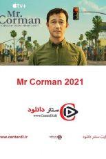 دانلود سریال آقای کورمن Mr Corman 2021