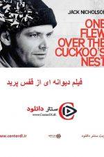 دانلود فیلم دیوانه ای از قفس پرید One Flew Over the Cuckoo's Nest 1975