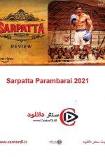 دانلود فیلم قبیله سارپاتا Sarpatta Parambarai 2021