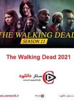 دانلود فصل یازدهم سریال مردگان متحرک The Walking Dead 2021
