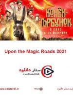 دانلود فیلم بر فراز جاده های جادویی Upon the Magic Roads 2021