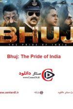 دانلود فیلم بوژ افتخار هند Bhuj: The Pride of India 2021
