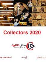 دانلود فیلم دزدان مقبره Collectors 2020