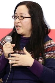 Kaoru Suzuki