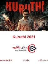 دانلود فیلم هندی کوروتی Kuruthi 2021