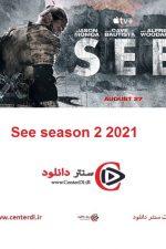 دانلود فصل دوم سریال دیدن دوبله فارسی See season 2 2021