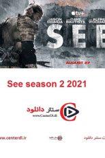 دانلود فصل دوم سریال دیدن See season 2 2021