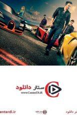 دانلود فیلم جنون سرعت دوبله فارسی Need for Speed 2014 + تماشای آنلاین