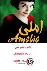 دانلود فیلم املی دوبله فارسی Amelie 2001