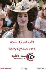 دانلود فیلم بری لیندون دوبله فارسی Barry Lyndon 1975