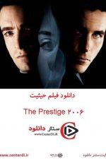 دانلود فیلم حیثیت The Prestige 2006 دوبله فارسی