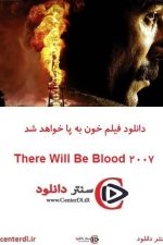 دانلود فیلم خون به پا خواهد شد دوبله فارسی There Will Be Blood 2007