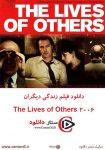 دانلود فیلم زندگی دیگران The Lives of Others 2006