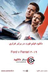 دانلود فیلم فورد در برابر فراری دوبله فارسی Ford v Ferrari 2019