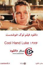 دانلود فیلم لوک خوشدست  دوبله فارسی Cool Hand Luke 1976
