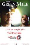 دانلود فیلم مسیر سبز دوبله فارسی ۱۹۹۹ The Green Mile