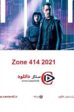 دانلود فیلم منطقه ۴۱۴ Zone 414 2021