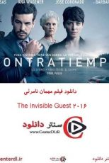 دانلود فیلم مهمان نامرئی دوبله فارسی The Invisible Guest 2016