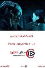 دانلود فیلم هزارتوی پن (افسانه ای) دوبله فارسی Pans Labyrinth 2006