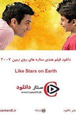 دانلود فیلم هندی ستاره های روی زمین ۲۰۰۷ Like Stars on Earth