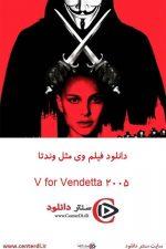 دانلود فیلم وی فور وندتا دوبله فارسی V for Vendetta 2005