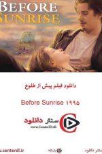 دانلود فیلم پیش از طلوع زیرنویس فارسی Before Sunrise 1995
