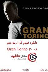 دانلود فیلم گرن تورینو دوبله فارسی Gran Torino 2008
