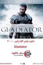 دانلود فیلم گلادیاتور ۲۰۰۰ Gladiator