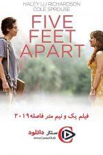 دانلود فیلم یک و نیم متر فاصله دوبله فارسی ۲۰۱۹ Five Feet Apart
