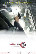 دانلود فیلم بدون توقف دوبله فارسی Non-Stop 2014