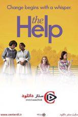 دانلود فیلم خدمتکار دوبله فارسی The Help 2011