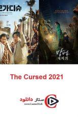 دانلود فیلم نفرین شده The Cursed 2021