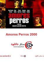 دانلود فیلم عشق سگی زیرنویس فارسی Amores Perros 2000