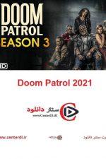 دانلود فصل سوم سریال دووم پاترول زیرنویس فارسی Doom Patrol 2021