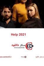 دانلود فیلم کمک زیرنویس فارسی Help 2021