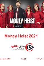 دانلود فصل پنجم سریال خانه کاغذی Money Heist 2021