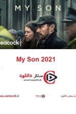 دانلود فیلم پسر من My Son 2021 زیرنویس فارسی