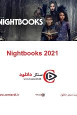 دانلود فیلم کتاب های شبانه  دوبله فارسی Nightbooks 2021