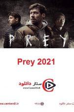 دانلود فیلم طعمه Prey 2021