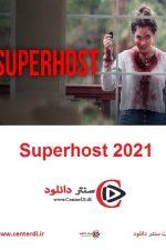 دانلود فیلم سوپرهاست Superhost 2021