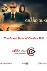 دانلود فیلم دوک بزرگ کورسیکا زیرنویس فارسی The Grand Duke of Corsica 2021