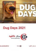 دانلود انیمیشن سریالی روزهای داگ Dug Days 2021