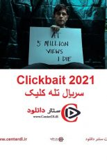 دانلود سریال تله کلیک زیرنویس فارسی Clickbait 2021