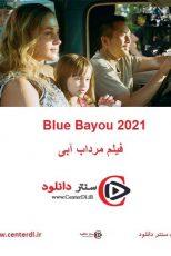دانلود فیلم مرداب آبی زیرنویس فارسی Blue Bayou 2021