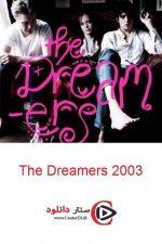دانلود فیلم خیالباف ها زیرنویس فارسی The Dreamers 2003