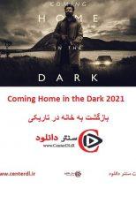 دانلود فیلم بازگشت به خانه در تاریکی زیرنویس فارسی Coming Home in the Dark 2021